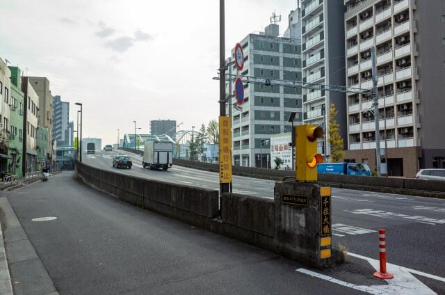 足立区の千住大橋