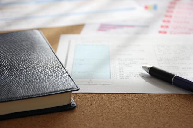 契約書と本とボールペン