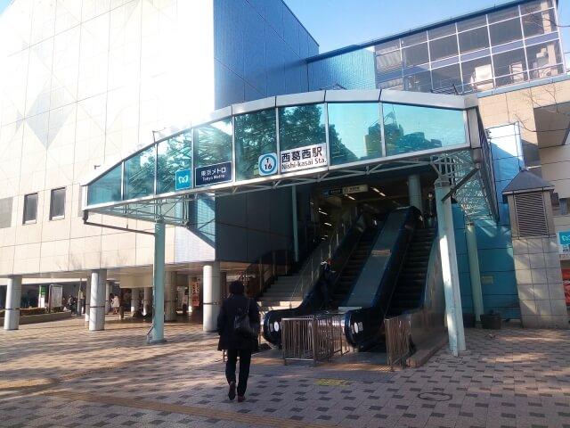 江戸川区の西葛西駅